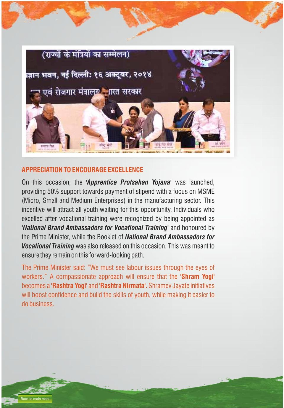 Individuals who excelled after vocational training were recognized by being appointed as 'National Brand Ambassadors for Vocational Training' and honoured by the Prime Minister, while the Booklet of