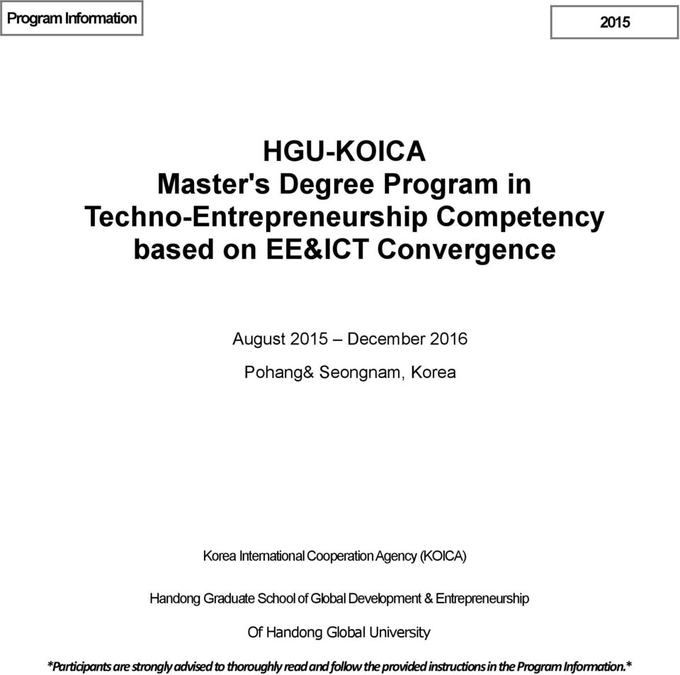 (KOICA) Handong Graduate School of Global Development & Entrepreneurship Of Handong Global University