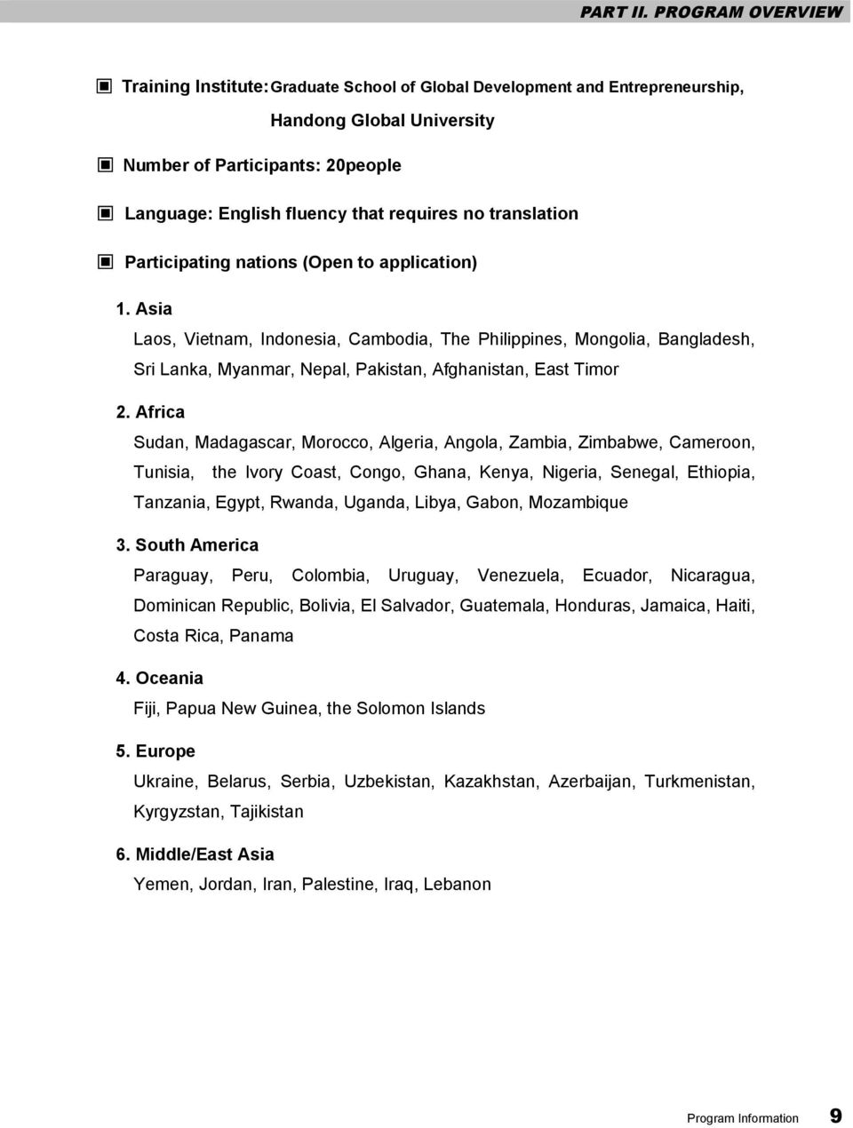 translation Participating nations (Open to application) 1.