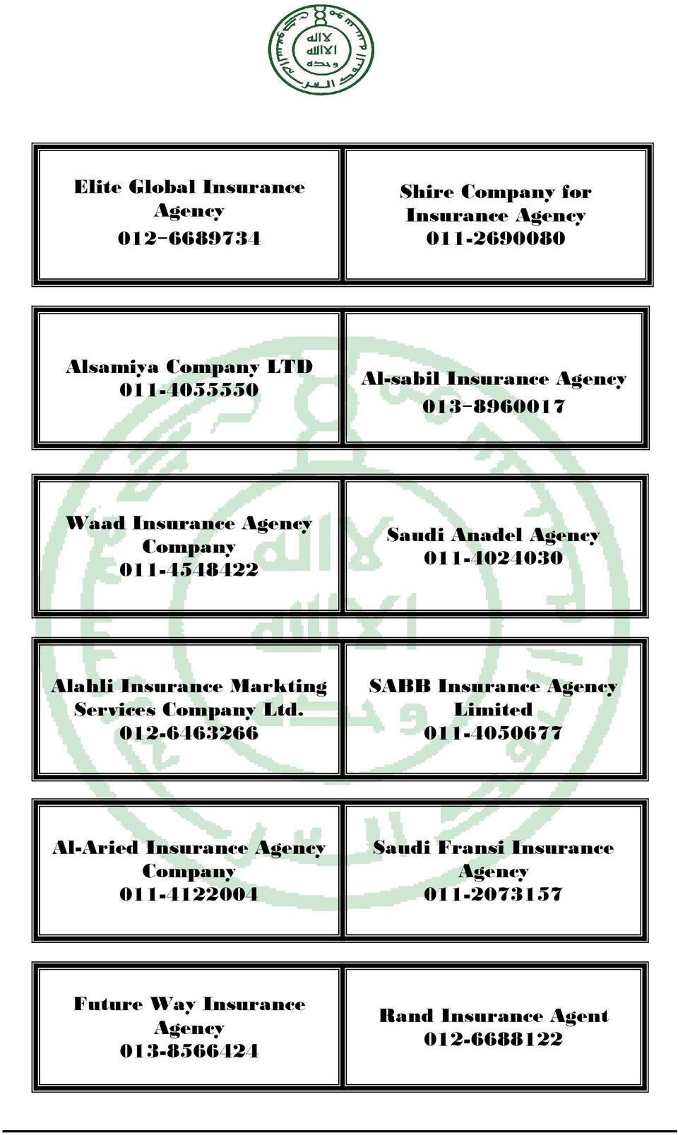Insurance Markting Services Ltd.