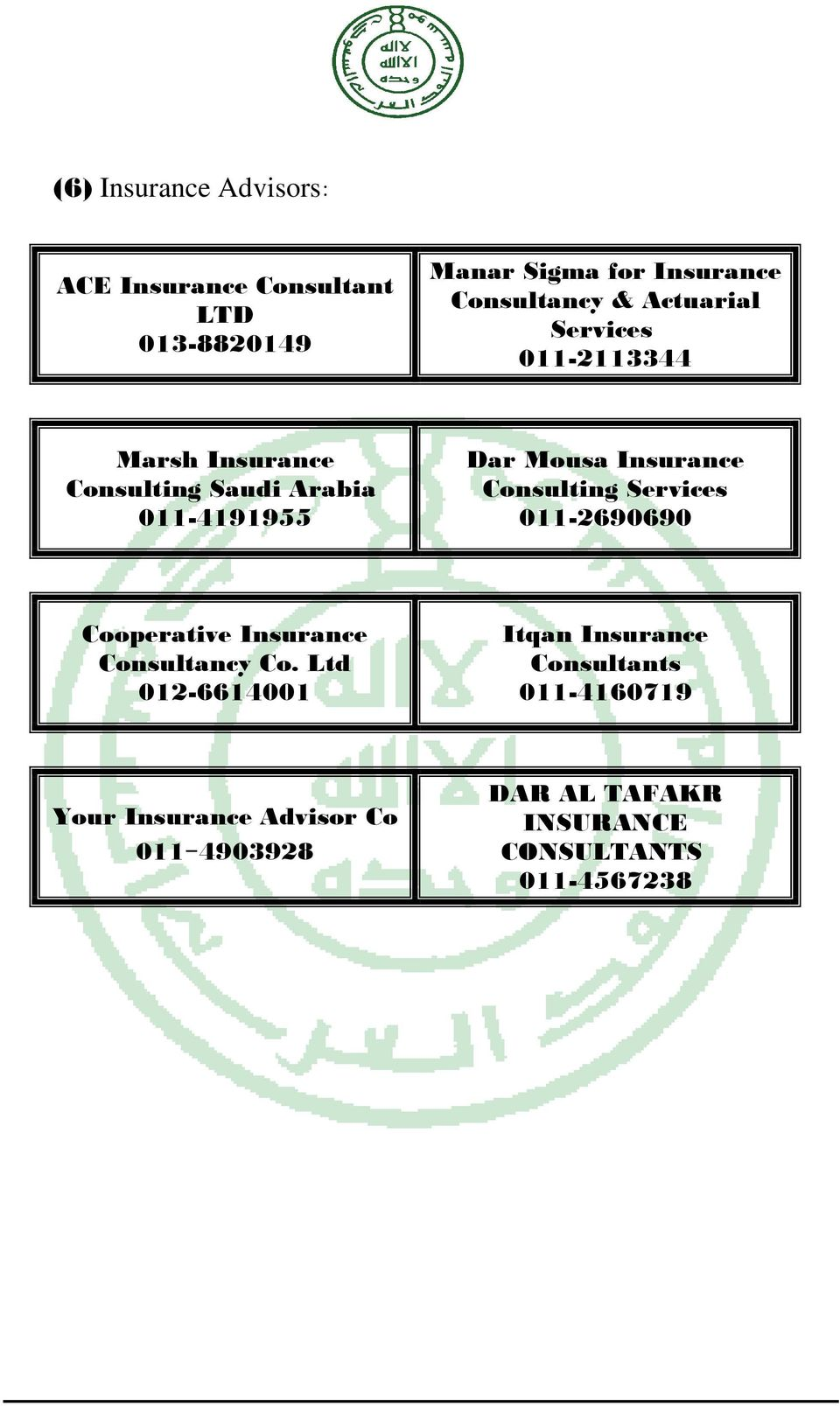 Dar Mousa Insurance Consulting Services 011-2690690 Consultancy Co.