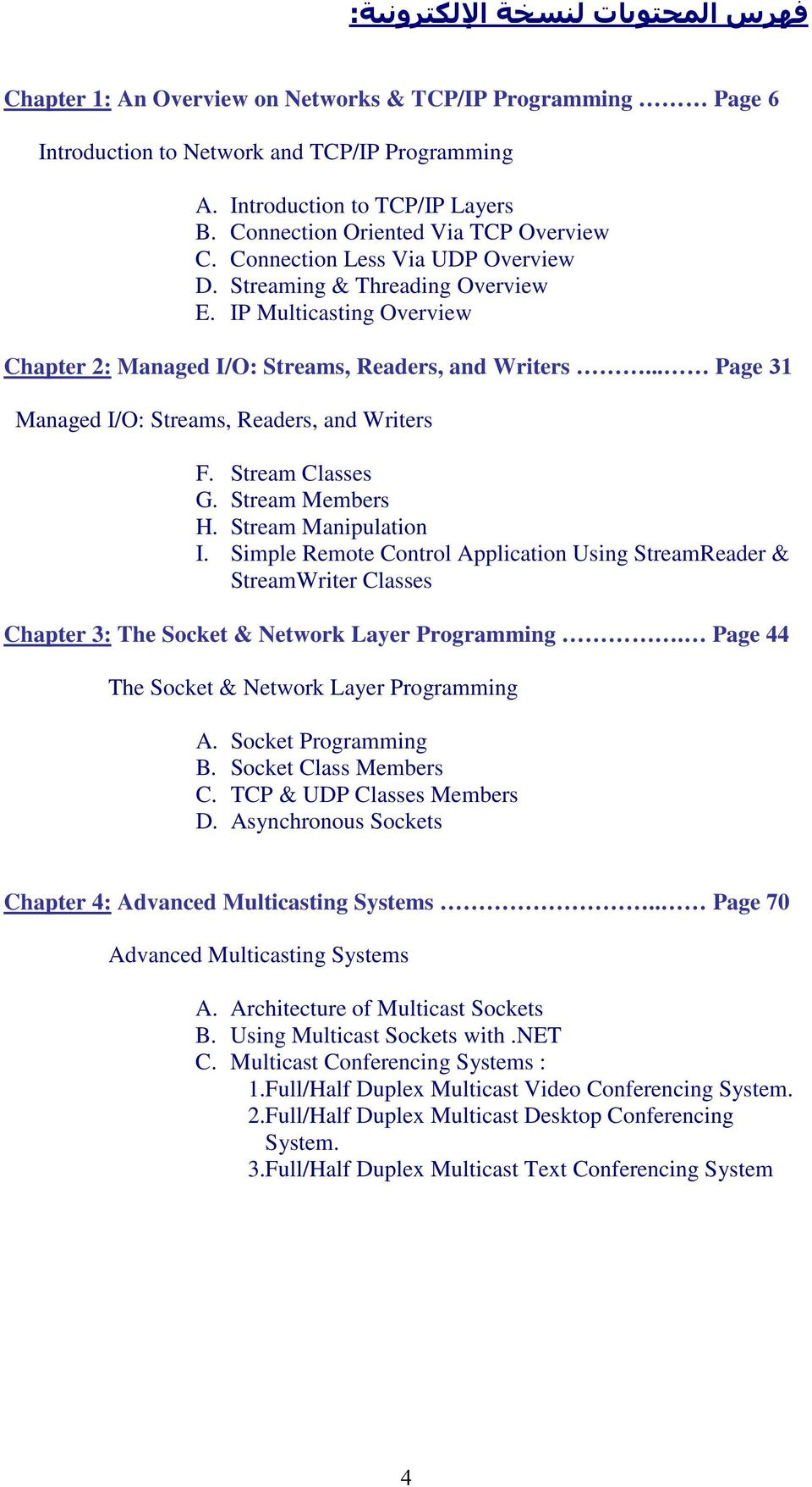 .. Page 31 Managed I/O: Streams, Readers, and Writers F. Stream Classes G. Stream Members H. Stream Manipulation I.
