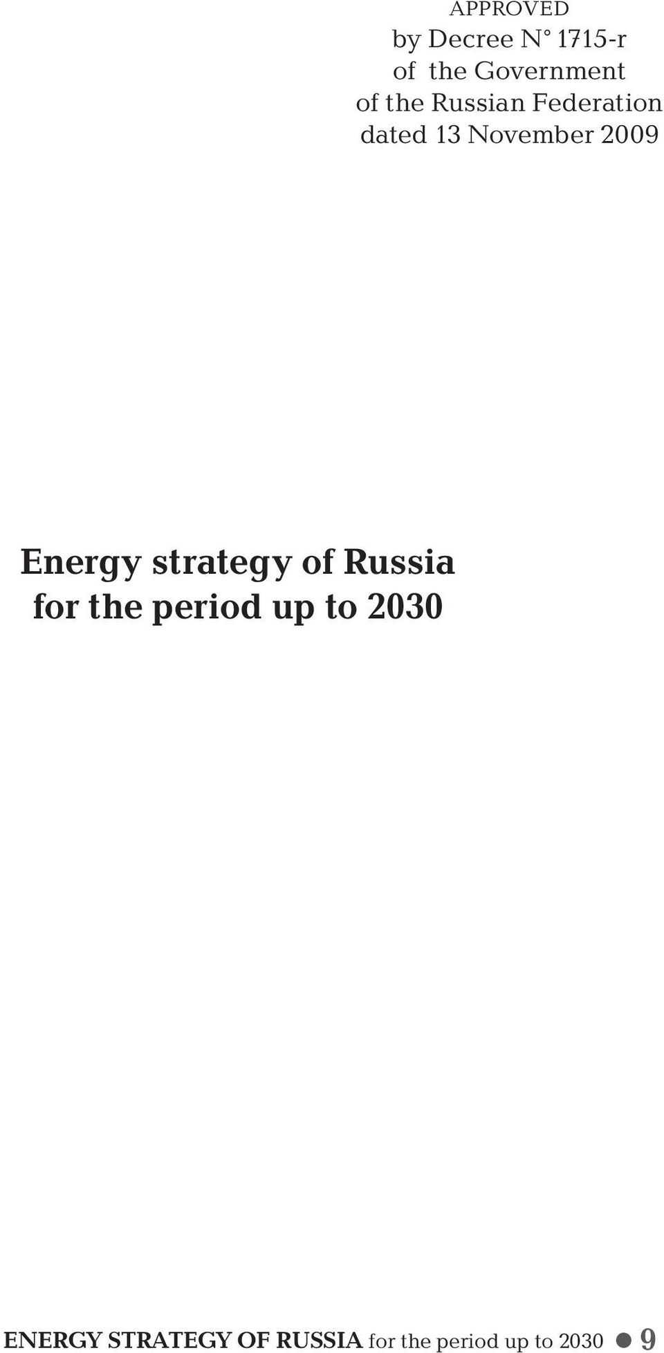 Energy strategy of Russia for the period up to