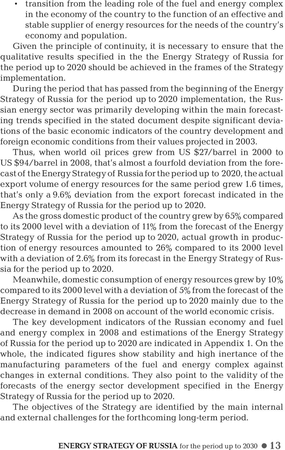 Given the principle of continuity, it is necessary to ensure that the qualitative results specified in the the Energy Strategy of Russia for the period up to 2020 should be achieved in the frames of