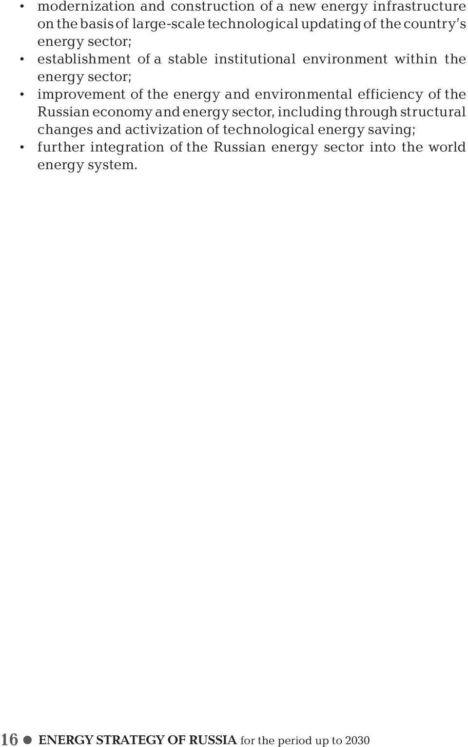 environmental efficiency of the Russian economy and energy sector, including through structural changes and activization of