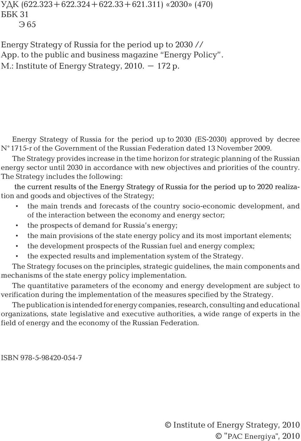 Energy Strategy of Russia for the period up to 2030 (ES-2030) approved by decree N 1715-r of the Government of the Russian Federation dated 13 November 2009.