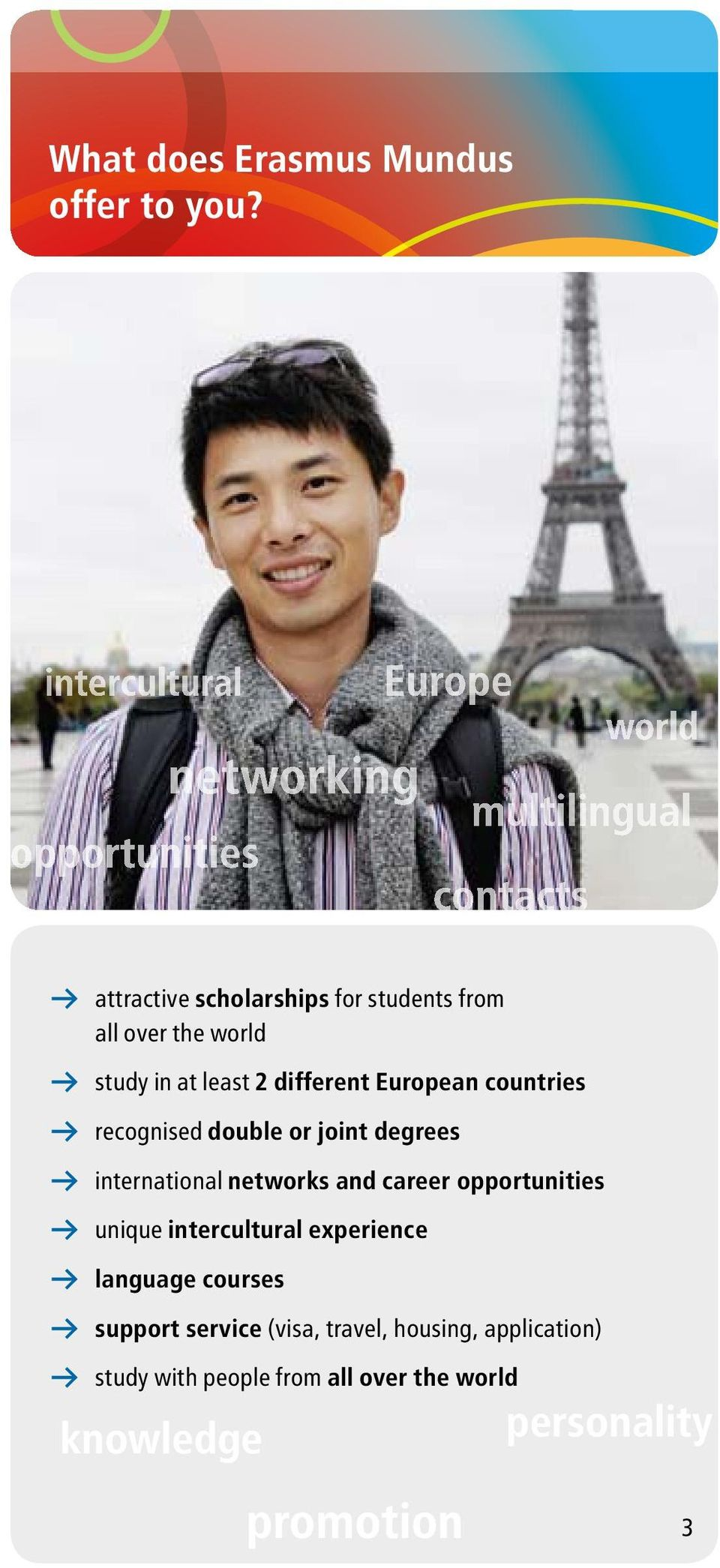 over the world study in at least 2 different European countries recognised double or joint degrees international
