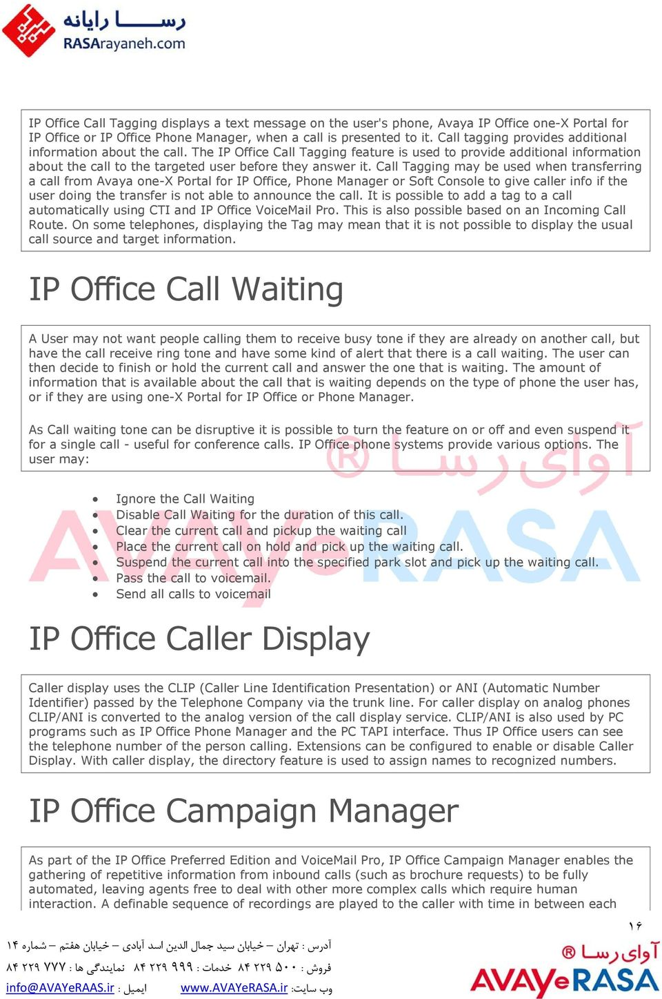 Call Tagging may be used when transferring a call from Avaya one-x Portal for IP Office, Phone Manager or Soft Console to give caller info if the user doing the transfer is not able to announce the
