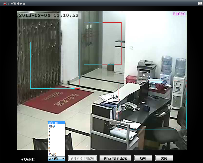 Motion detection area setting, (mobile) e-mail alarm settings Setup motion detection area Set the wireless WIFI Enabled device wireless function (WIFI) 单击选中需要设置 移动侦测的画面 设置需要侦测 报警区域 Right-click Click