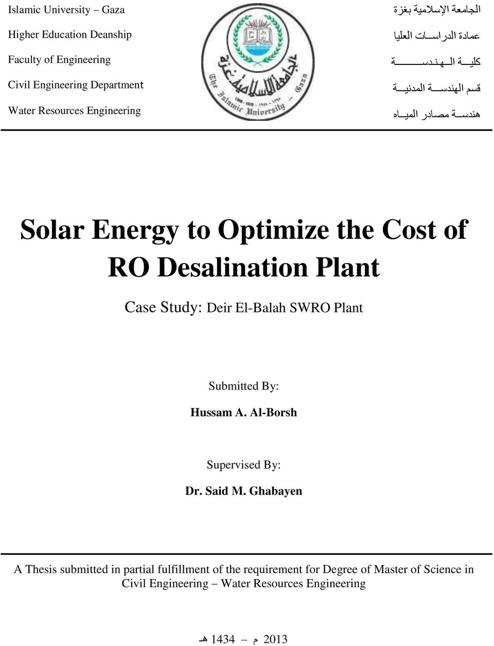 thesis proposal on solar energy Solar energy thesis proposal visit the post for more.