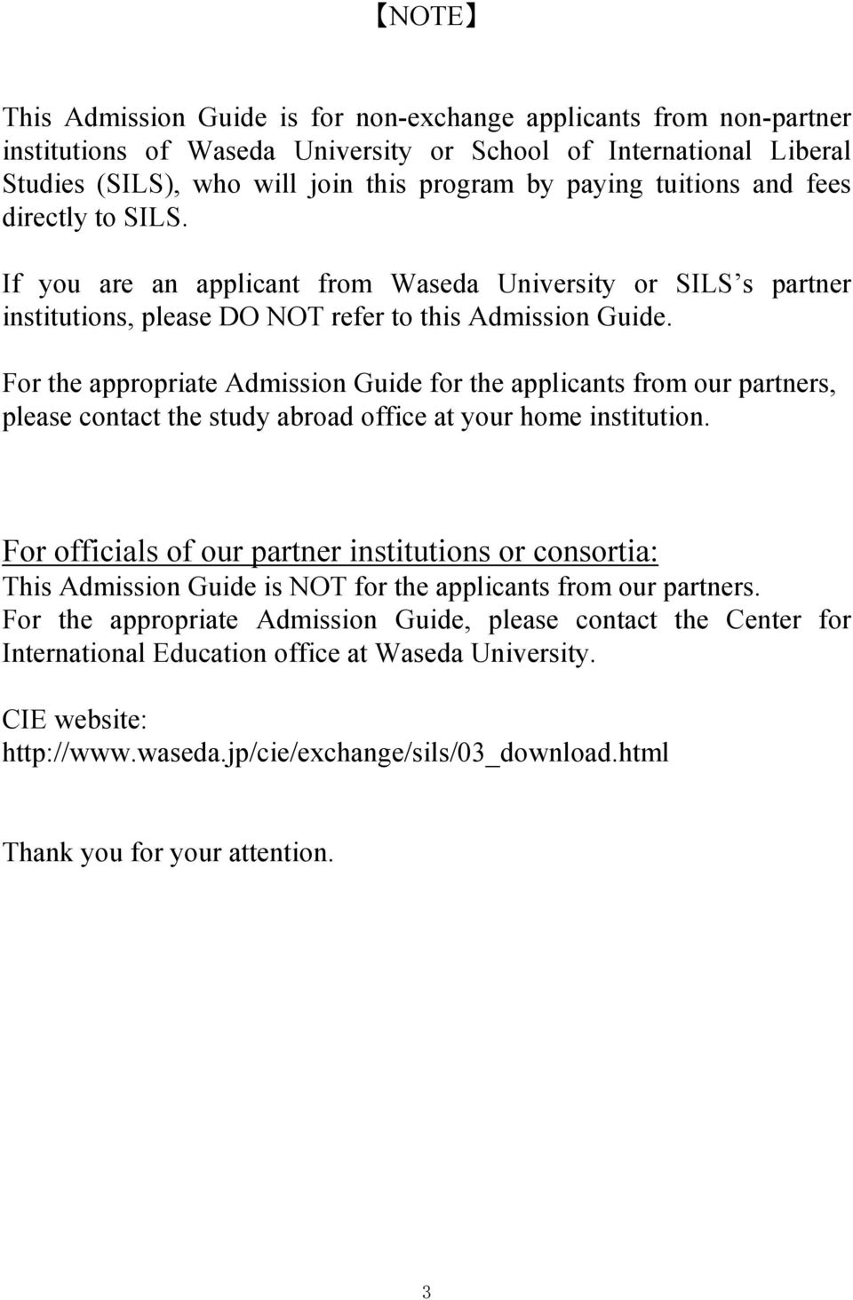 waseda sils application essay