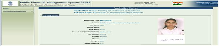 3. If the application is pending for verification by institution or rejected by