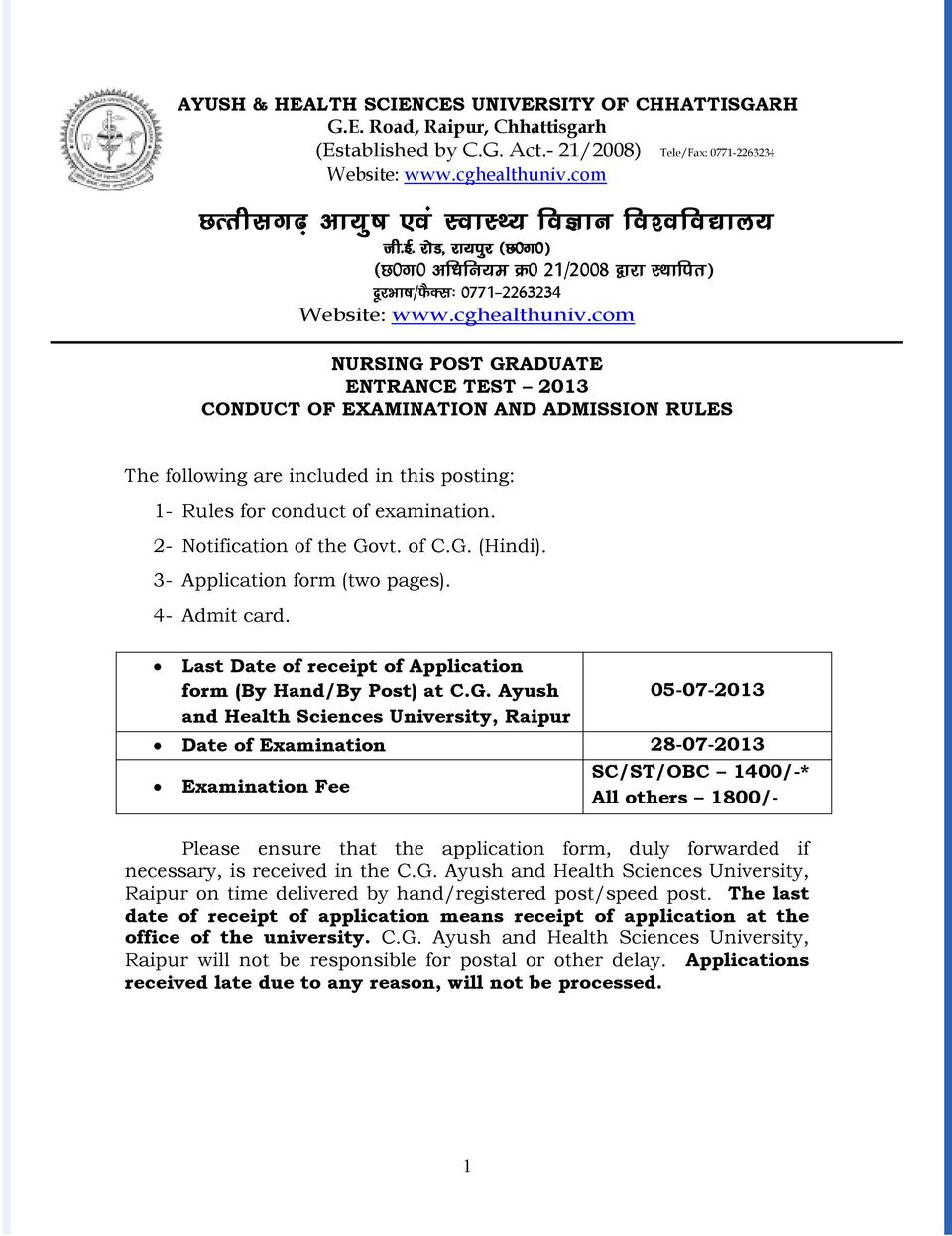 com NURSING POST GRADUATE ENTRANCE TEST 2013 CONDUCT OF EXAMINATION AND ADMISSION RULES The following are included in this posting: 1- Rules for conduct of examination. 2- Notification of the Govt.