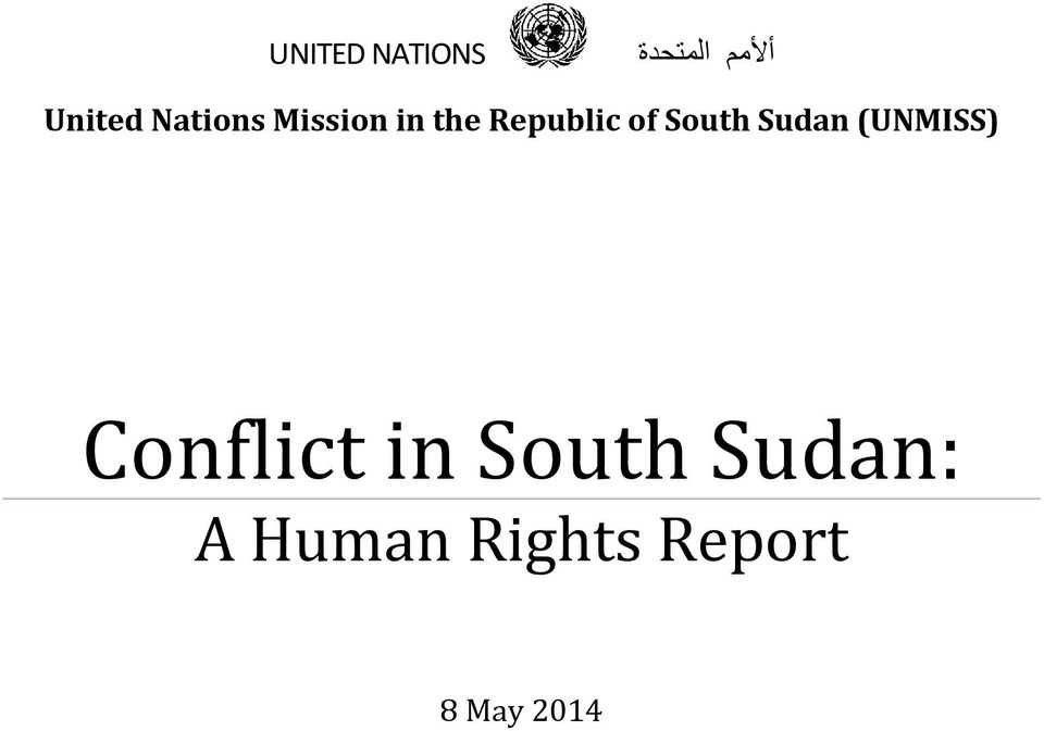 South Sudan (UNMISS) Conflict in
