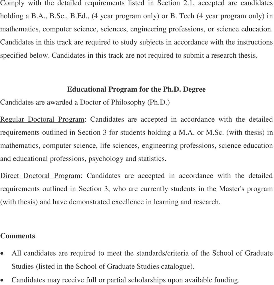 Candidates in this track are required to study subjects in accordance with the instructions specified below. Candidates in this track are not required to submit a research thesis.