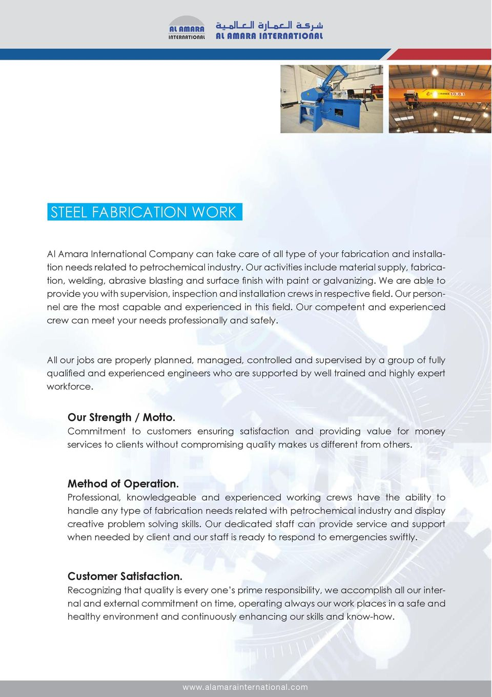 al amara international company profile al amara international we are able to provide you supervision inspection and installation crews in respective field