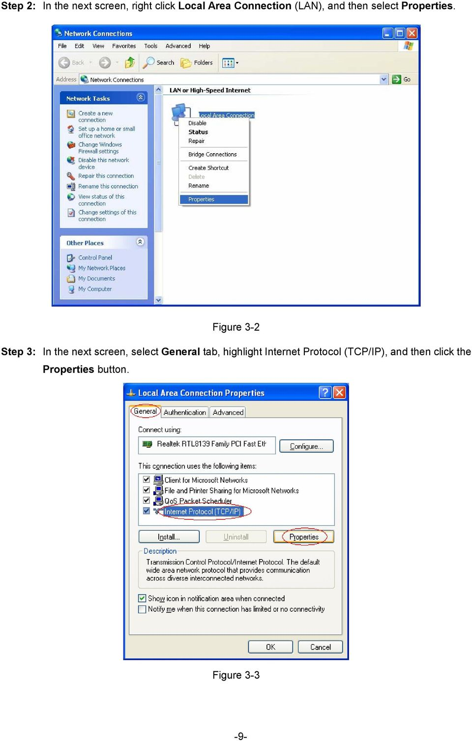 Figure 3-2 Step 3: In the next screen, select General tab,