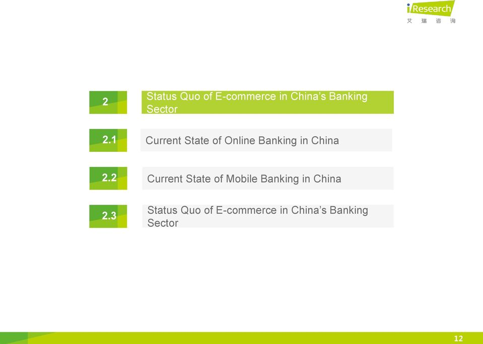 1 Current State of Online Banking in China 2.