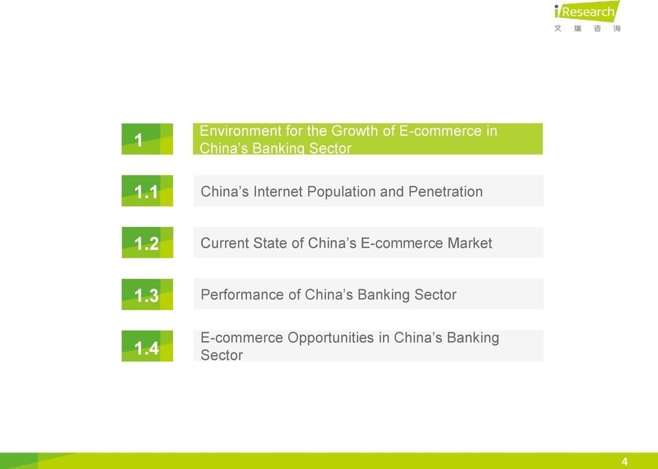 2 Current State of China s E-commerce Market 1.3 1.