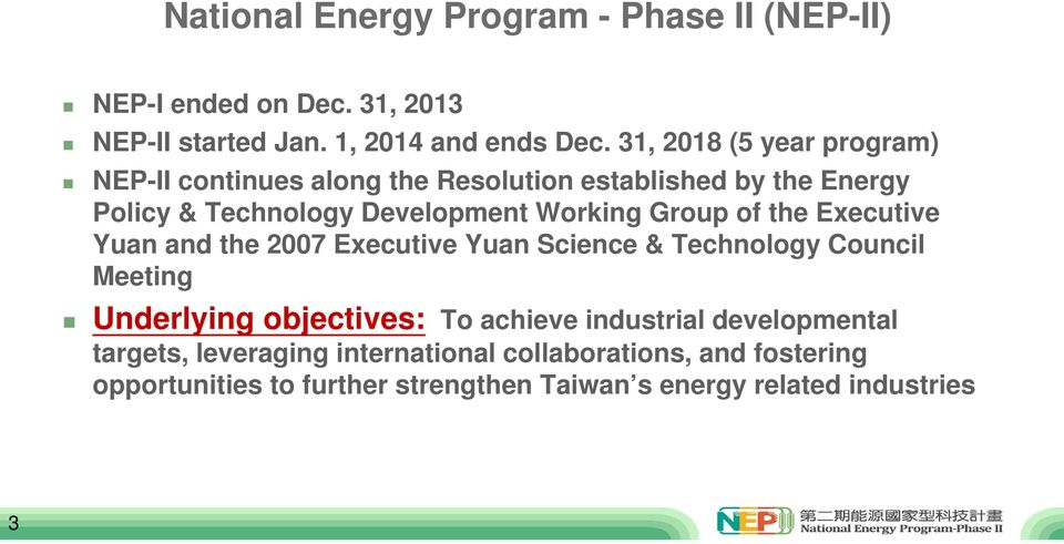 Group of the Executive Yuan and the 2007 Executive Yuan Science & Technology Council Meeting Underlying objectives: To achieve