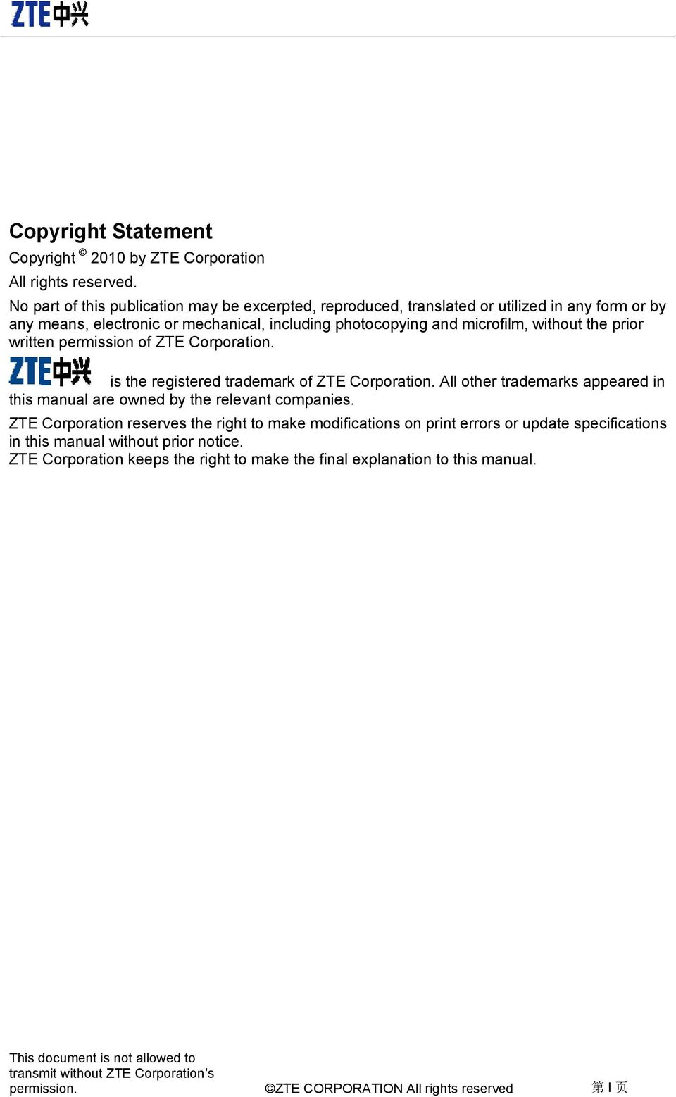 the prior written permission of ZTE Corporation. is the registered trademark of ZTE Corporation. All other trademarks appeared in this manual are owned by the relevant companies.