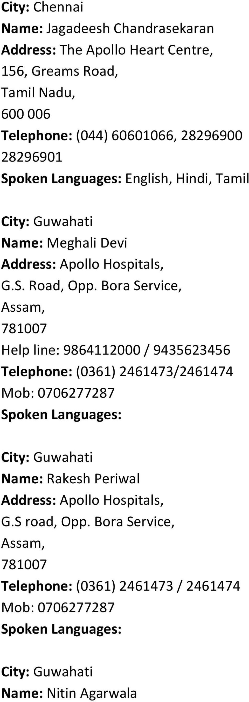 Bora Service, Assam, 781007 Help line: 9864112000 / 9435623456 Telephone: (0361) 2461473/2461474 Mob: 0706277287 City: Guwahati Name: Rakesh