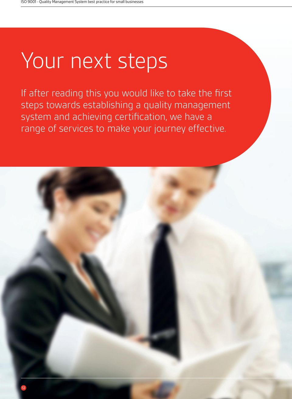 steps towards establishing a quality management system and achieving