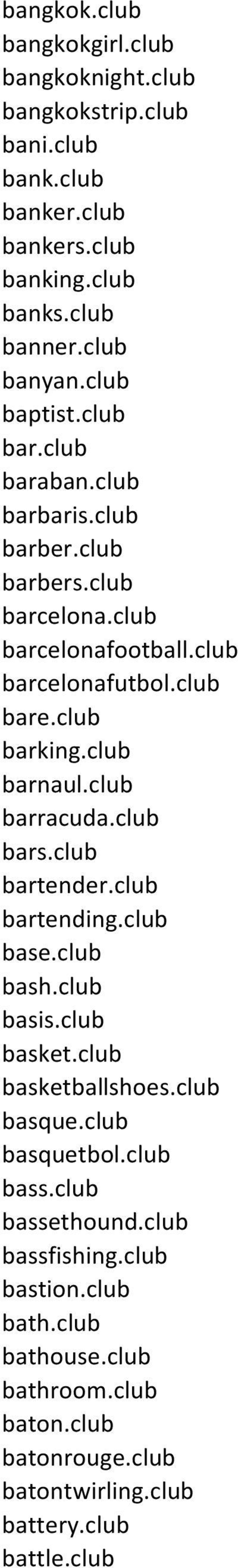club barnaul.club barracuda.club bars.club bartender.club bartending.club base.club bash.club basis.club basket.club basketballshoes.club basque.club basquetbol.