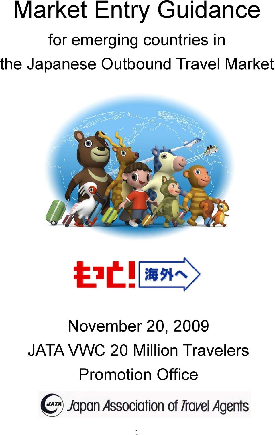 Travel Market November 20, 2009 JATA