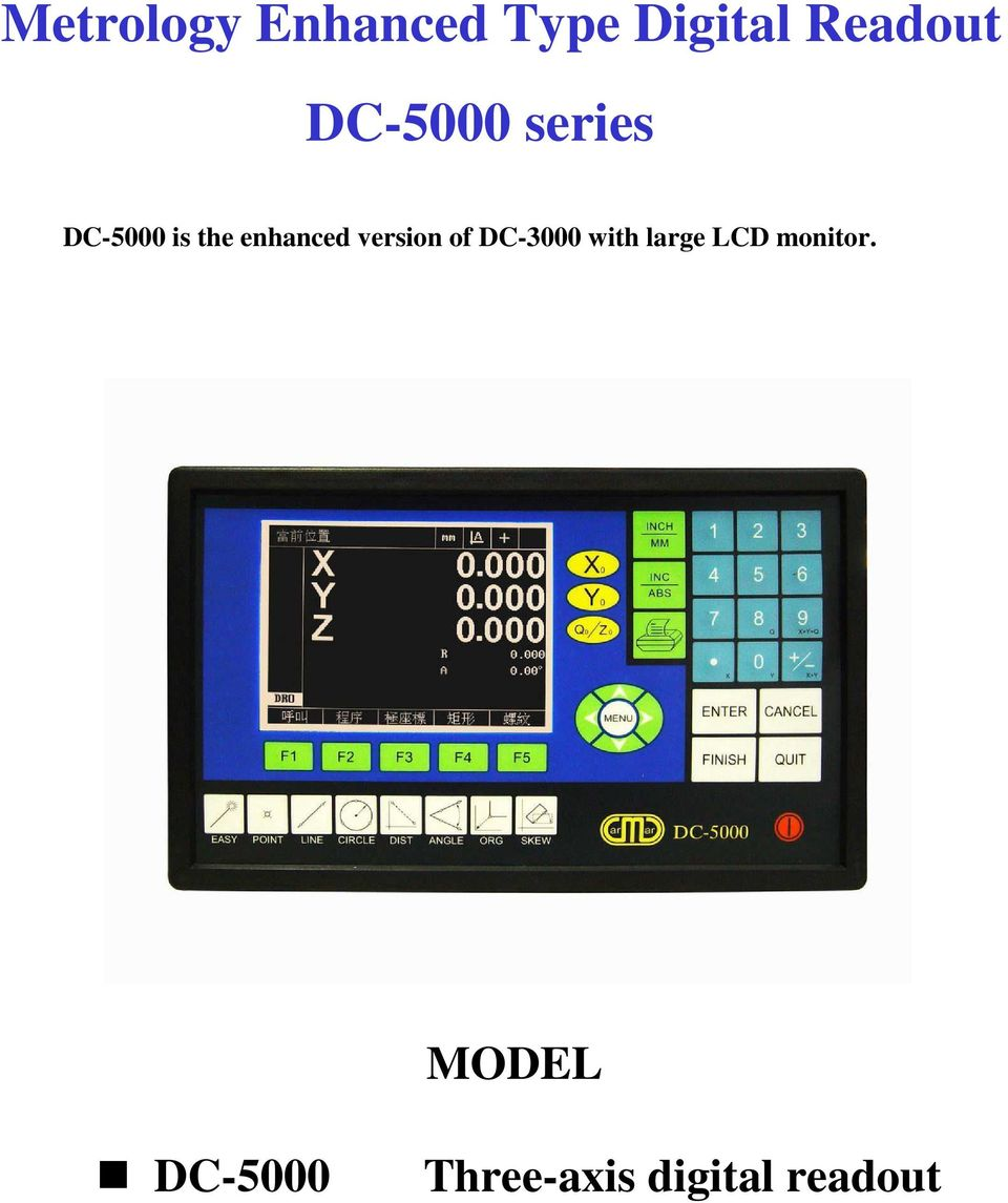 version of DC-3000 with large LCD