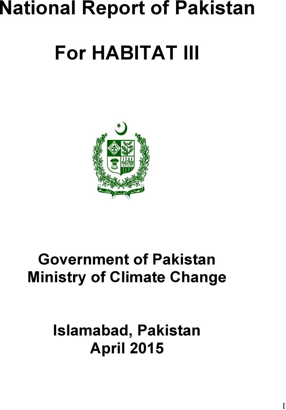 Pakistan Ministry of Climate