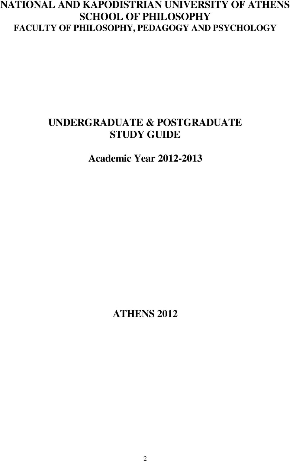 PEDAGOGY AND PSYCHOLOGY UNDERGRADUATE &