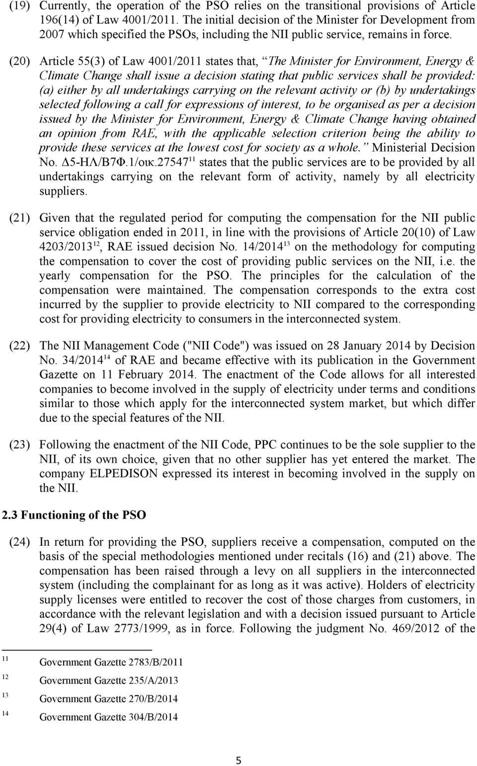 (20) Article 55(3) of Law 4001/2011 states that, The Minister for Environment, Energy & Climate Change shall issue a decision stating that public services shall be provided: (a) either by all