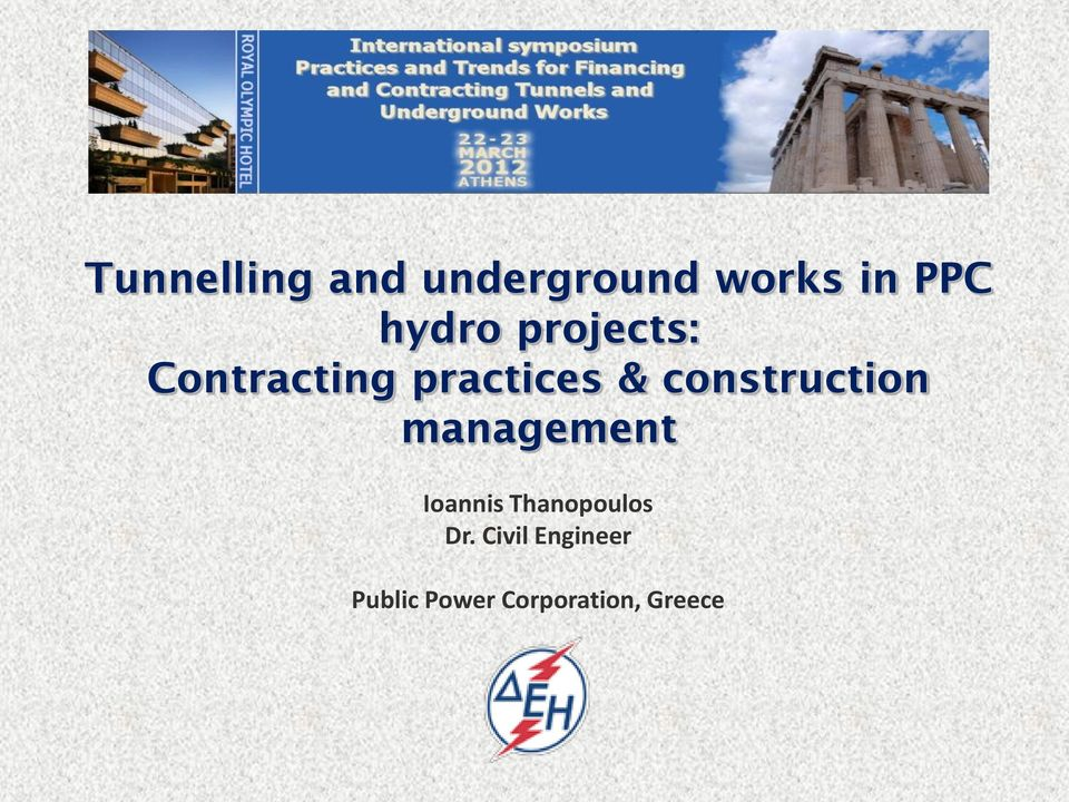 construction management Ioannis Thanopoulos