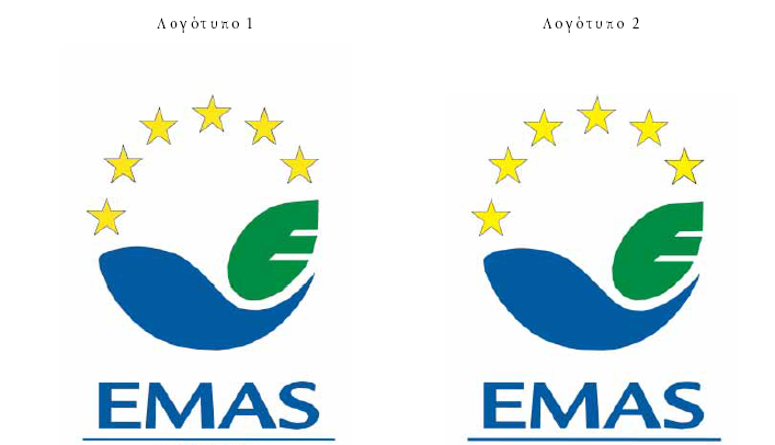 Verified Environmental Management Reg. No Validate Information Reg. No The EMAS logo is granted by the responsible commission (EMAS).
