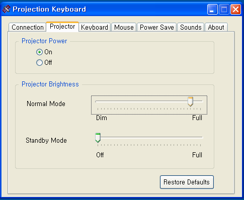 Figure 5.1 5.2. Projector Brightness 5.2.1. Normal Mode: User can control the brightness of the projection keyboard by moving the slider control as shown in figure 5.1 above 5.2.2. Standby Mode: While projection keyboard is in standby mode, user can decide the brightness of the keyboard by moving the slider control 5.