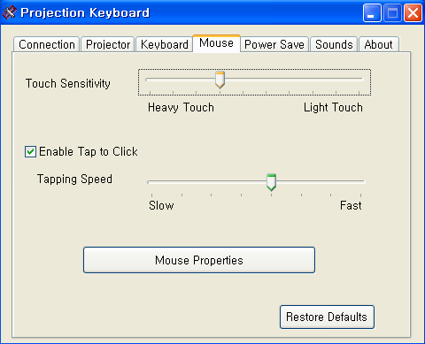 Figure 5.4 5.4. Mouse Tab 5.4.1. Touch Sensitivity: User can control the sensitivity of the Mouse functionality by adjusting the slider control as shown in figure 5.4 above. 5.4.2.