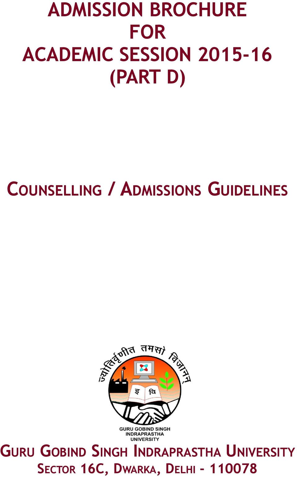 / A / ADMISSIONS GUIDELINES GURU