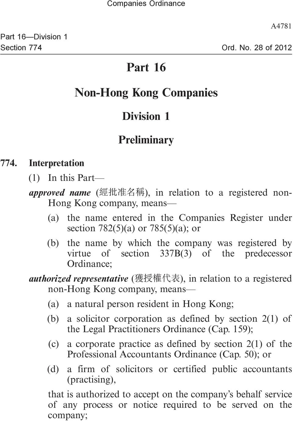(b) the name by which the company was registered by virtue of section 337B(3) of the predecessor Ordinance; authorized representative ( ), in relation to a registered non-hong Kong company, means (a)