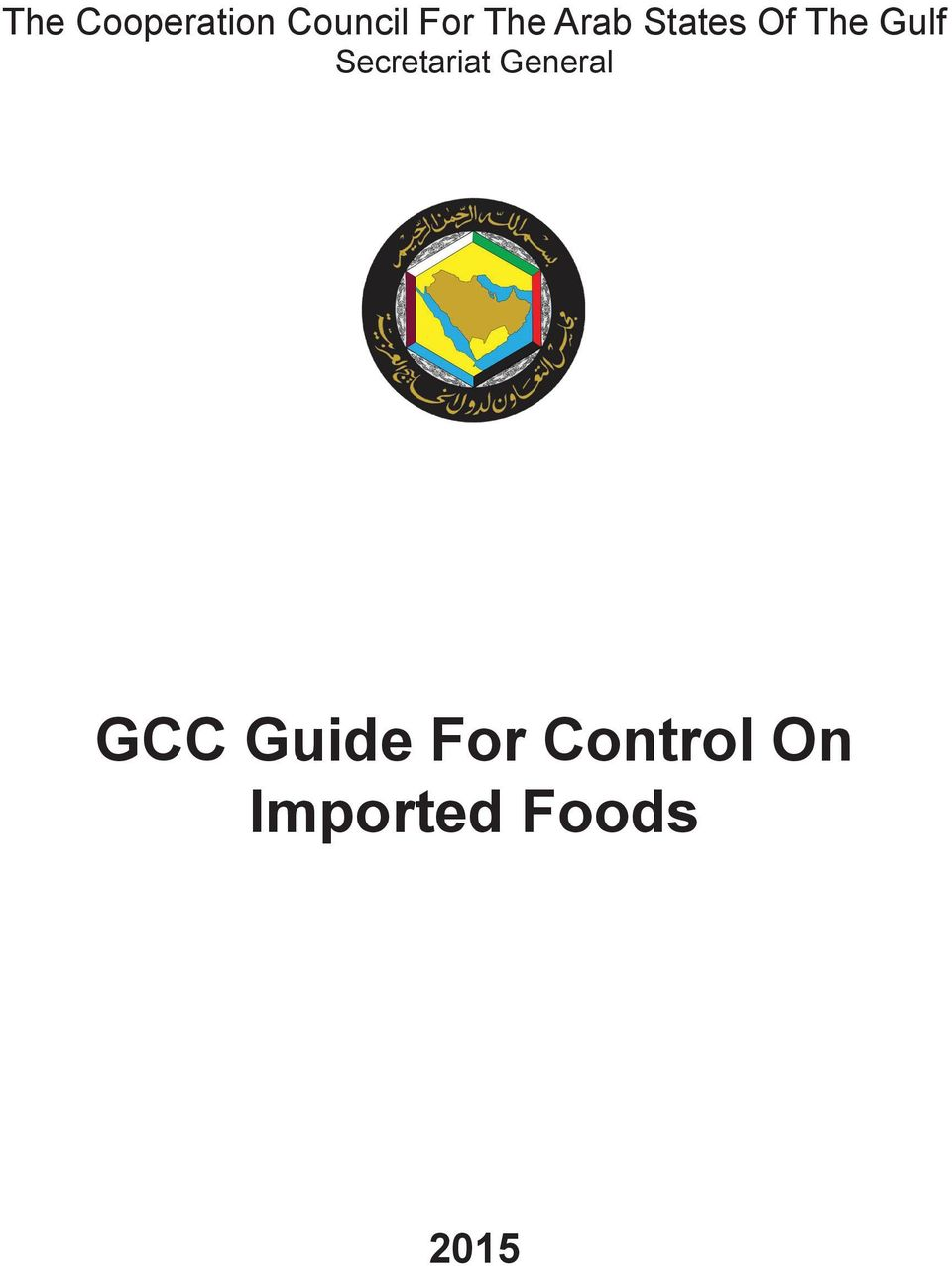 Secretariat General GCC Guide