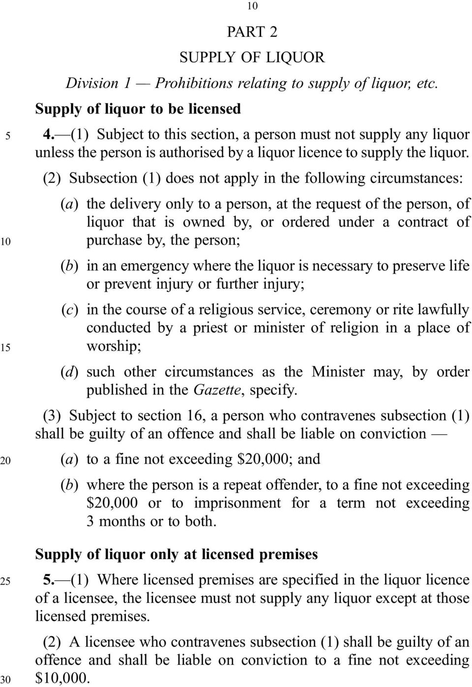 (2) Subsection (1) does not apply in the following circumstances: (a) the delivery only to a person, at the request of the person, of liquor that is owned by, or ordered under a contract of 10