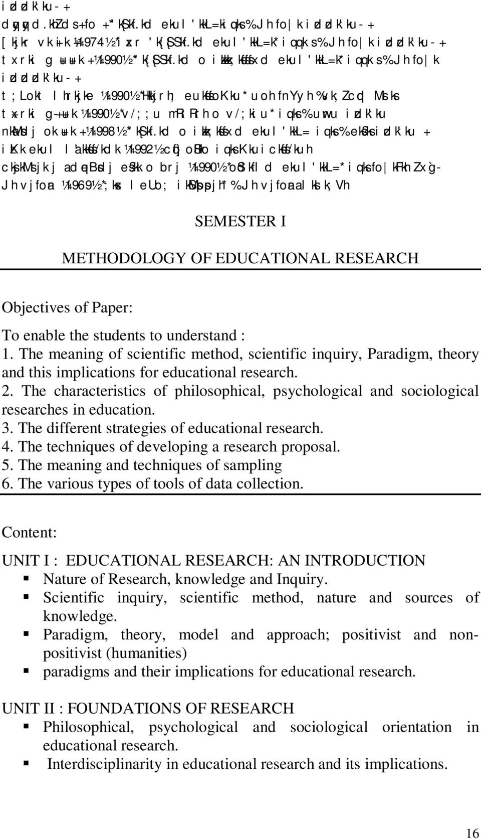 sociology research paper sample good conclusions for research  sociology vs psychology research paper social identity key ideas amazon co uk richard jenkins books