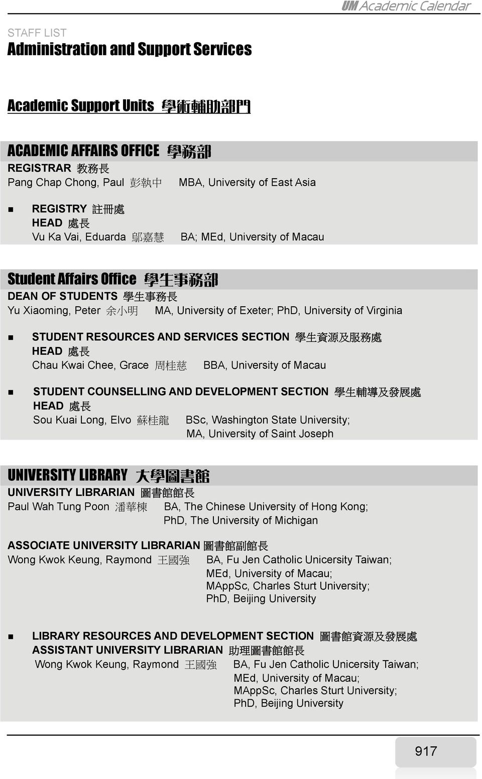 University of Virginia STUDENT RESOURCES AND SERVICES SECTION 學 生 資 源 及 服 務 處 Chau Kwai Chee, Grace 周 桂 慈 BBA, University of Macau STUDENT COUNSELLING AND DEVELOPMENT SECTION 學 生 輔 導 及 發 展 處 Sou Kuai