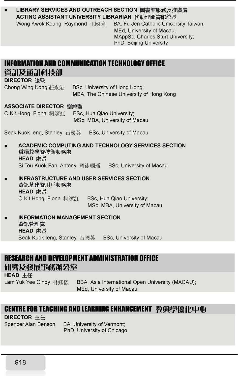 石 國 英 BSc, University of Macau ACADEMIC COMPUTING AND TECHNOLOGY SERVICES SECTION 電 腦 教 學 暨 技 術 服 務 處 Si Tou Kuok Fan, Antony 司 徒 璠 BSc, University of Macau INFRASTRUCTURE AND USER SERVICES SECTION 資