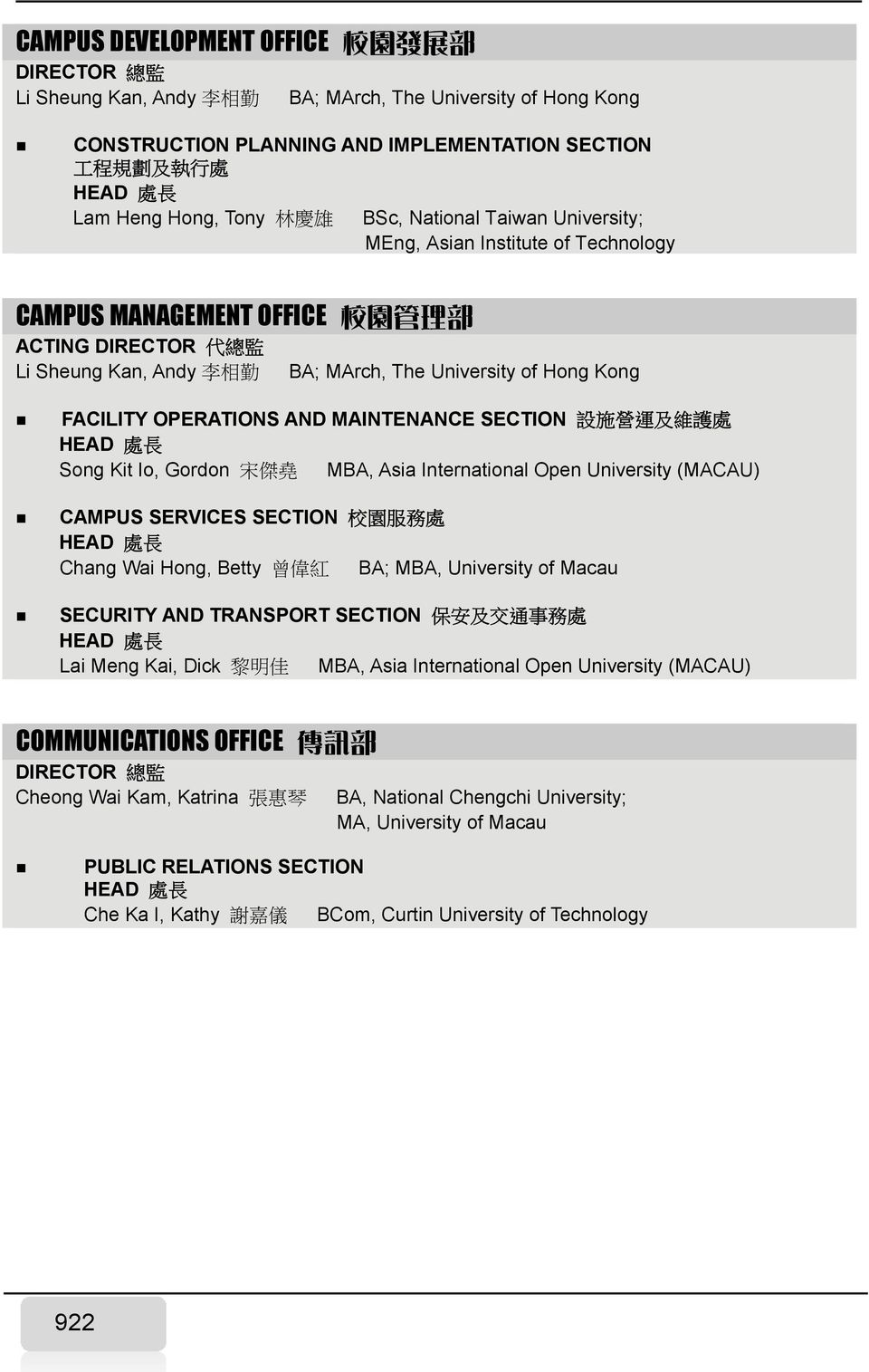 OPERATIONS AND MAINTENANCE SECTION 設 施 營 運 及 維 護 處 Song Kit Io, Gordon 宋 傑 堯 MBA, Asia International Open University (MACAU) CAMPUS SERVICES SECTION 校 園 服 務 處 Chang Wai Hong, Betty 曾 偉 紅 BA; MBA,
