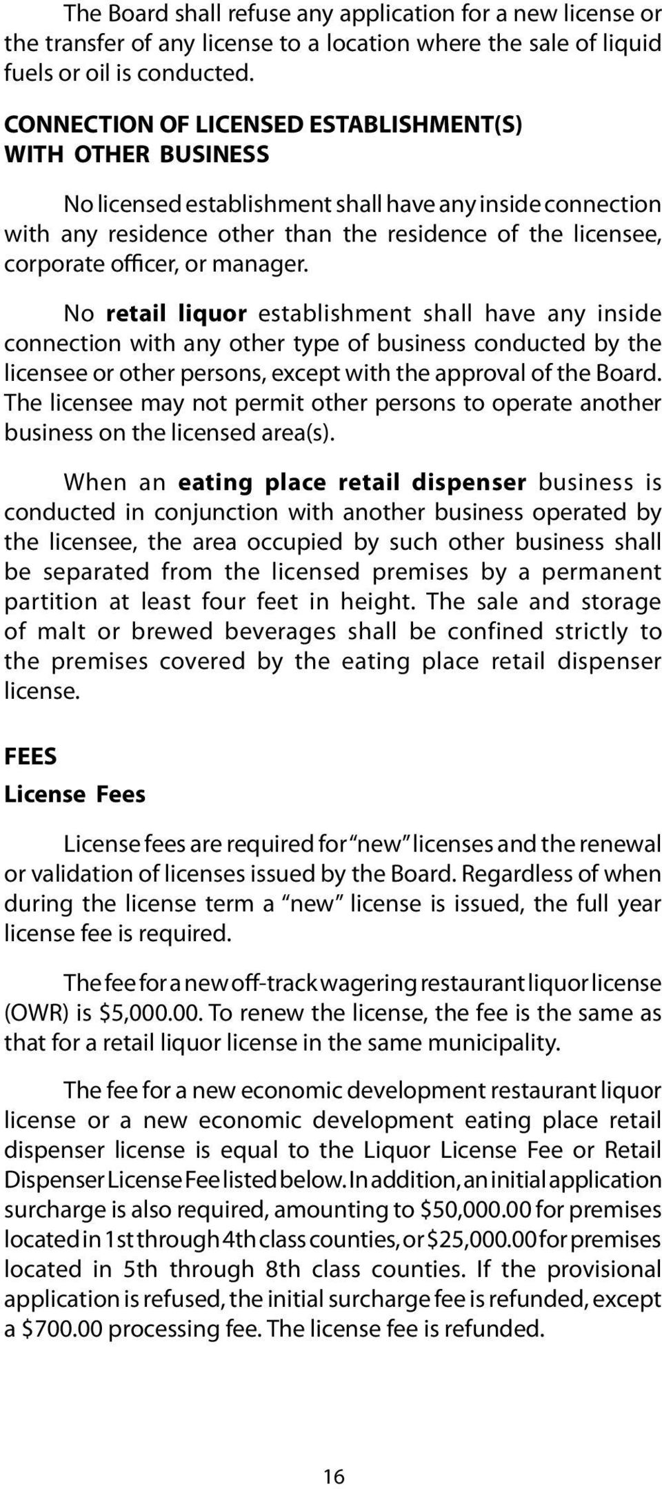 or manager. No retail liquor establishment shall have any inside connection with any other type of business conducted by the licensee or other persons, except with the approval of the Board.