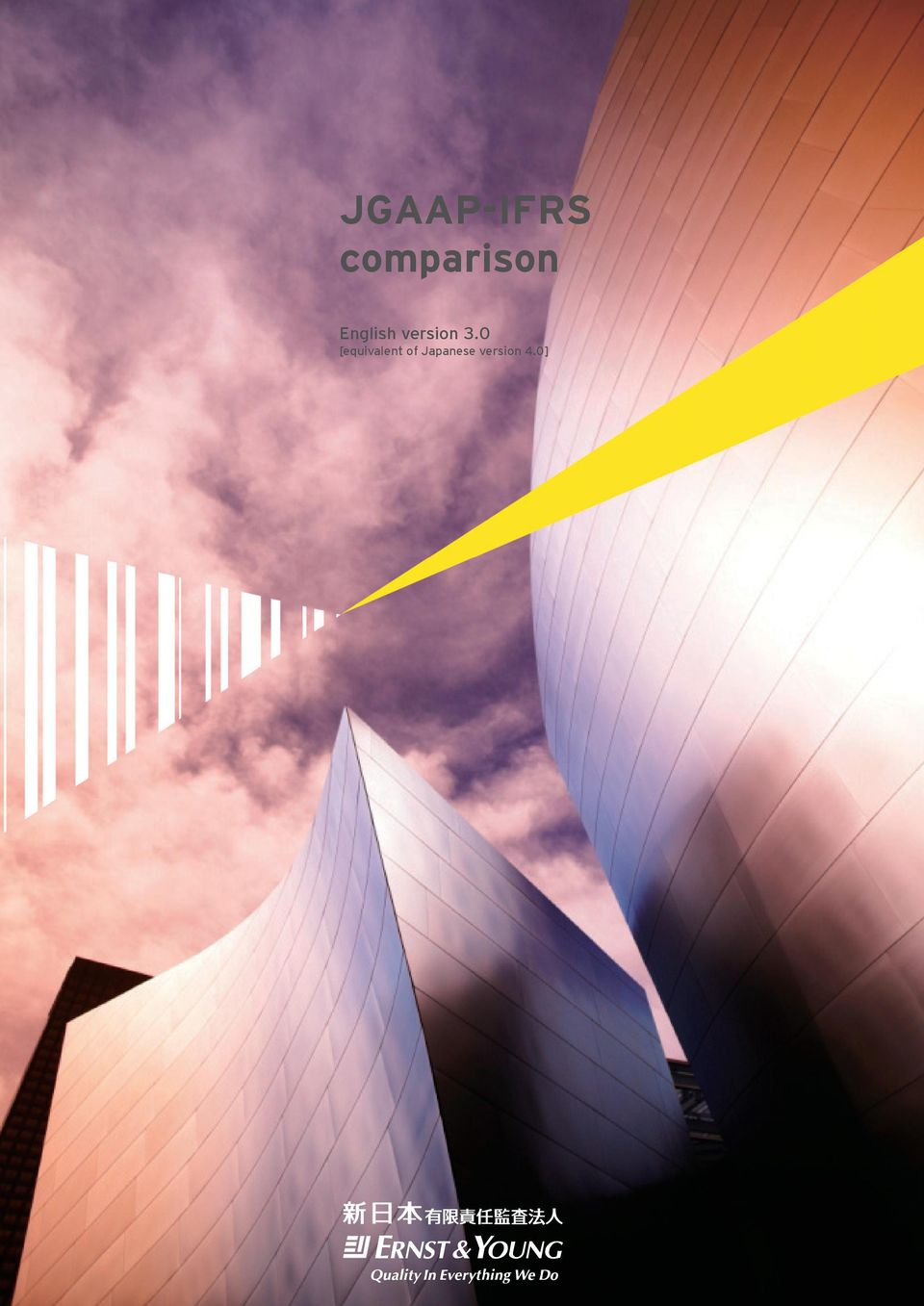 ifrs japan Ifrs versus local gaap comparison guides worldwide, ey is helping  companies address the challenges and opportunities represented by the shift to  ifrs.