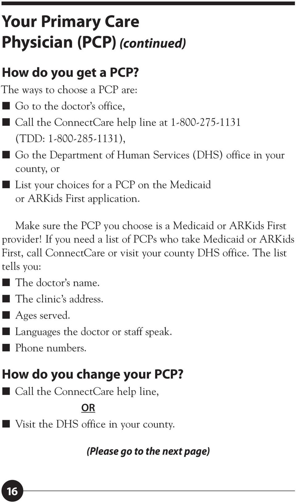 or List your choices for a PCP on the Medicaid or ARKids First application. Make sure the PCP you choose is a Medicaid or ARKids First provider!