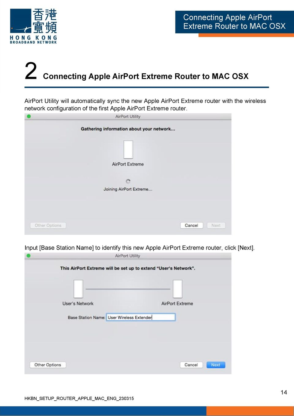 configuration of the first Apple AirPort Extreme router.