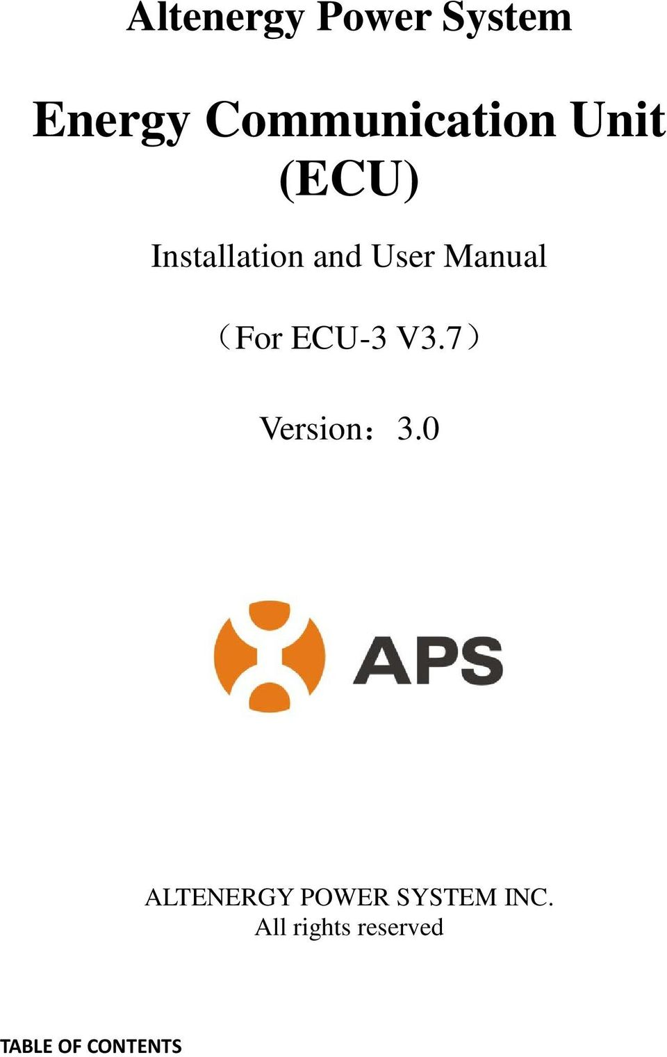 ECU-3 V3.7) Version:3.